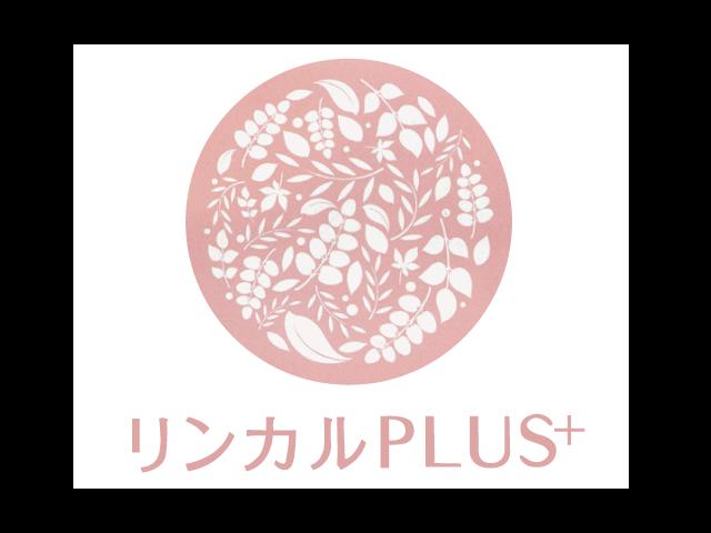 リンカルPLUS+ 様