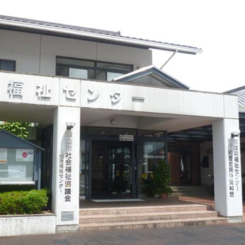 加茂町歴史民俗資料館