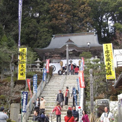 黒澤山 萬福寺