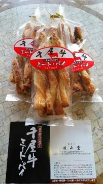 Shirube 標 [Café de ShiRuBe]