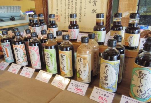 カツマル醤油醸造