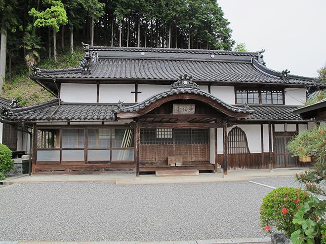 岩谷山「妙福寺」