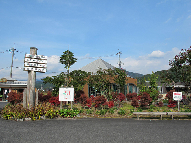加茂町インフォメーションセンター