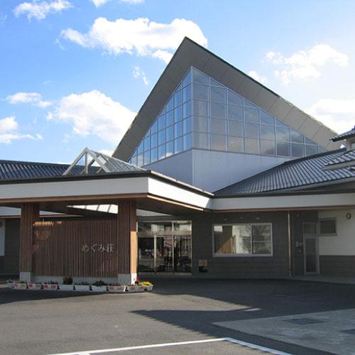 めぐみ荘(百々温泉)