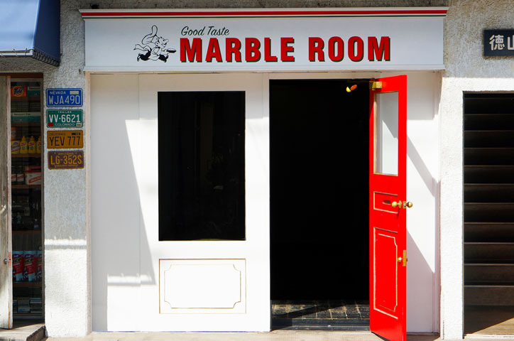 MARBLE ROOM 様