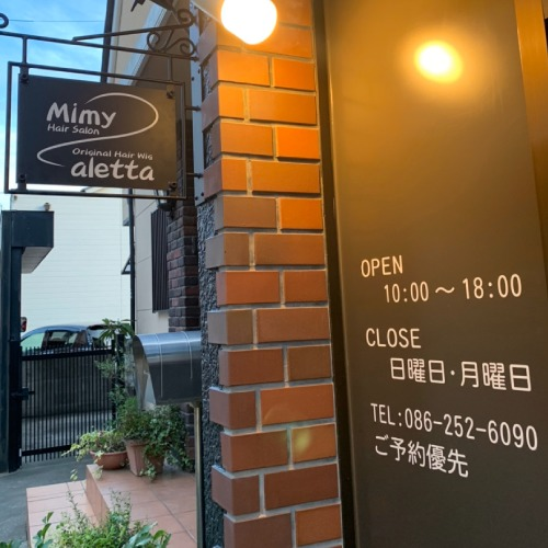 Hair Salon Mimy|Original Hair Wig aletta 様