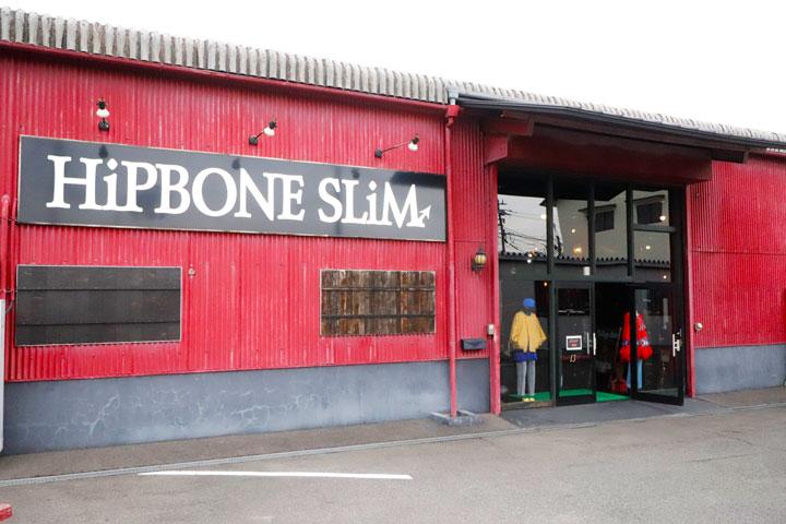 HiPBONE SLiM 様