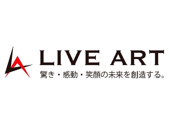 株式会社 LIVE ART 様