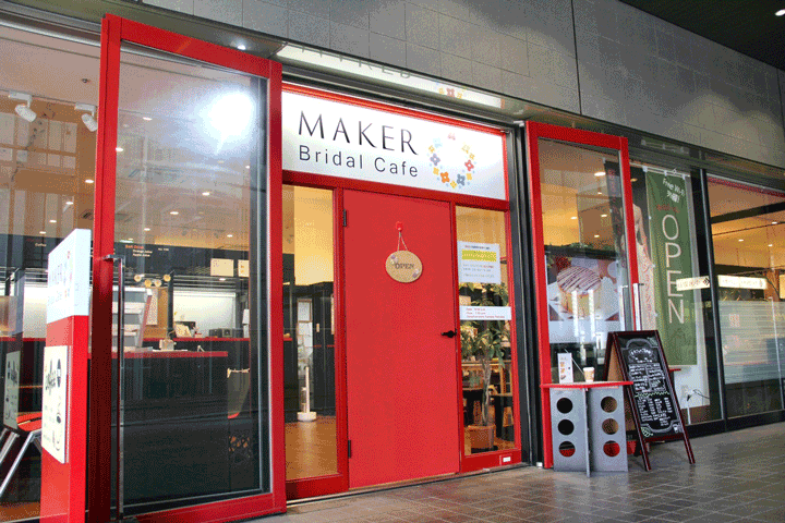 MAKER Bridal Cafe 様