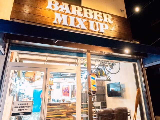 BARBER MIX UP 様